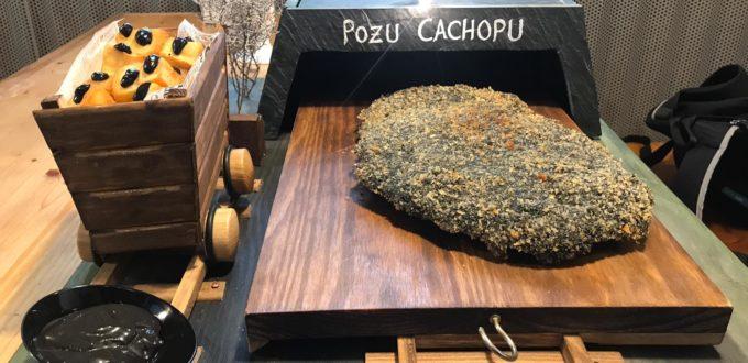 Cachopo minero de Las Tablas del Campillín, ganador del Concurso de Cachopos de Asturias 2019